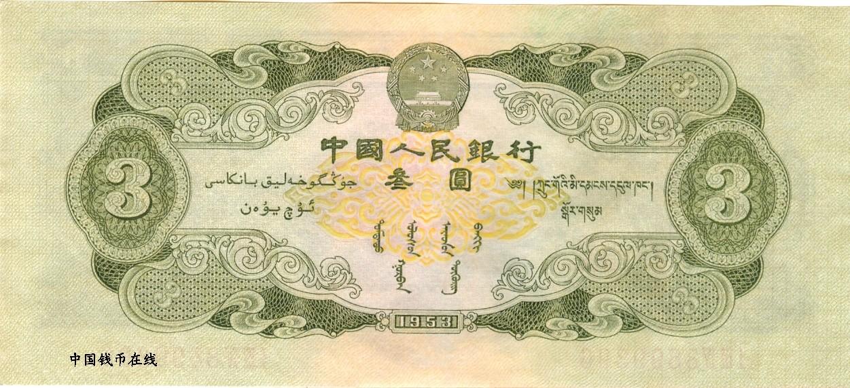 Напомним, что 30 ноября совет директоров мвф постановил включить с 1 октября 2016 г юань в свою корзину sdr